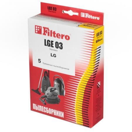 Пылесборники Filtero LGE 03 Standard двухслойные 5шт пылесборник для пылесоса filtero lge 02 5 standard lge 02 5 standard