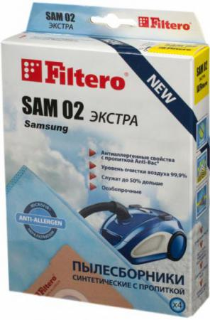 Пылесборники Filtero ELX 02 Экстра пятислойные 4шт пылесборники filtero flz 07 экстра пятислойные 4пылесбор
