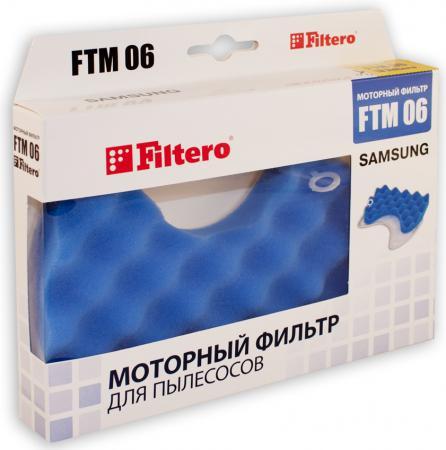 Предмоторный фильтр Filtero FTM 06