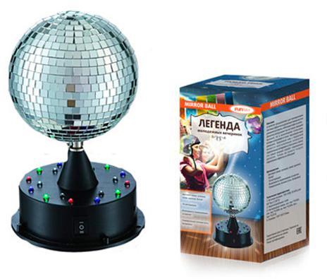 Зеркальный шар Сигнал Funray MB 1 стоимость