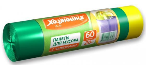 Пакеты для мусора Хозяюшка Мила 07006 пакеты для мусора хозяюшка мила с завязками 35 л 15 шт