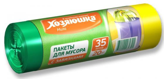 Пакеты для мусора Хозяюшка Мила 07005 пакеты для мусора хозяюшка мила с завязками 35 л 15 шт