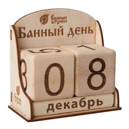 Календарь деревянный Банные штучки 32314 банные штучки шапито