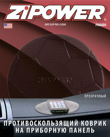 Коврик Zipower PM 6604 zipower pm2196