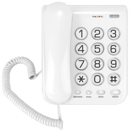 Фото - Телефон проводной Texet TX-262 серый проводной телефон texet tx 201 белый