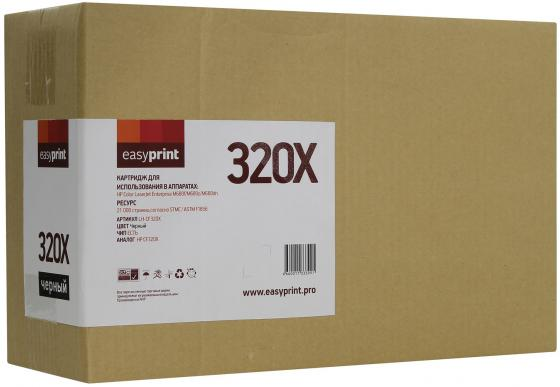 Картридж EasyPrint CF320X для HP Enterprise  M 680 черный 21000стр