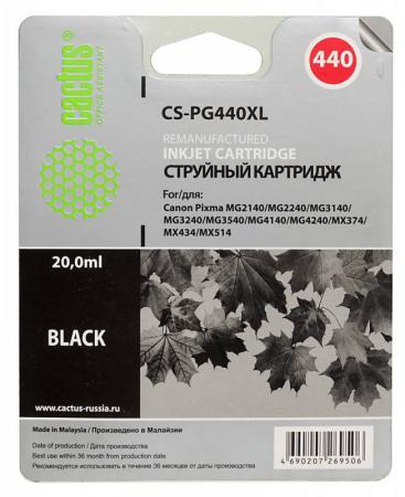 Фото - Картридж Cactus CS-PG440XL для Canon PIXMA MG2140 PIXMA MG3140 600 Черный чернила cactus cs i pg440 для canon pixma mg2140 mg3140 100мл черный