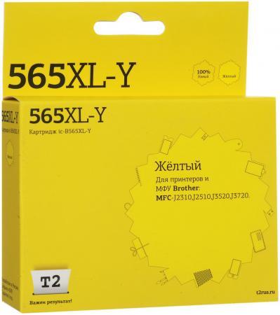 Фото - Картридж T2 IC-B565XL-Y для Brother MFC-J2310/J2510/J3520/J3720 желтый картридж t2 ic h8766 135 аналог c8766he цветной