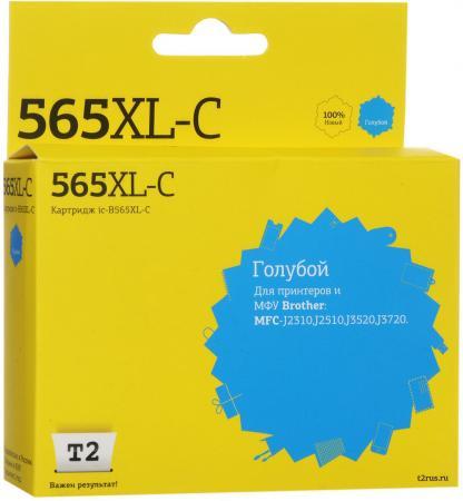 Фото - Картридж T2 IC-B565XL-C для Brother MFC-J2310/J2510/J3520/J3720 голубой картридж t2 ic h8766 135 аналог c8766he цветной