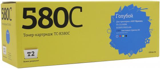 Картридж T2 TC-K580C для Kyocera FS-C5150DN/ECOSYS P6021cdn голубой 2800стр kyocera ecosys p6021cdn