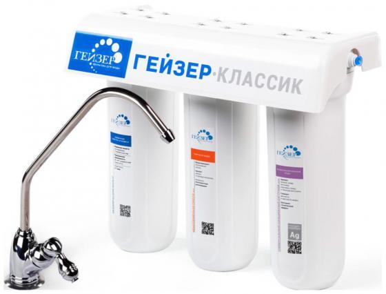 Фильтр Гейзер Классик Комп для железистой воды 16020 проточный фильтр для железистой воды под мойку гейзер 3 к люкс 18021