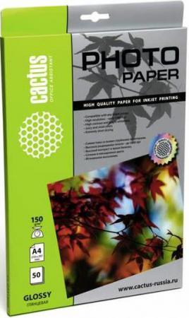 Бумага Cactus CS-GA415050E A4 150г/кв.м глянцевая 50л
