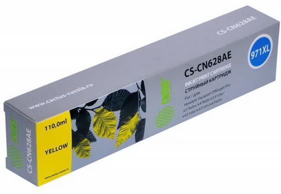 Картридж Cactus CS-CN628AE для HP DJ Pro X476dw/X576dw/X451dw желтый irgp4266d to 247