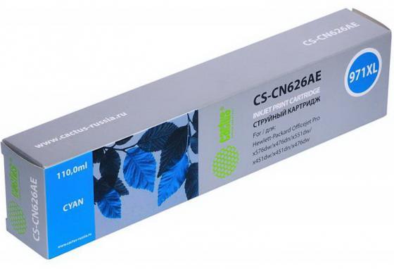 Картридж Cactus CS-CN626AE для HP DJ Pro X476dw/X576dw/X451dw голубой картридж cactus cs ept1634 для epson wf 2010 2510 2520 2530 2540 2630 2650 2660 желтый