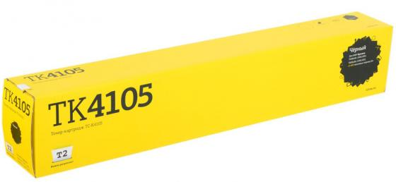 Картридж T2 TC-K4105 для Kyocera TASKalfa 1800/1801/2200/2201 черный 15000стр free shipping tk4105 toner cartridges compatible for kyocera toner cartridges use in taskalfa 1800 1801 2200 2201 printer