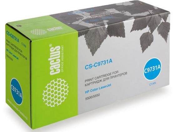 Тонер Картридж Cactus CS-C9731AR голубой для HP CLJ 5500/5550 (13000стр.) тонер картридж hp ce743a пурпурный для hp clj cp5225 7300стр