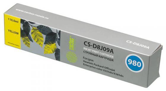 цена на Картридж струйный Cactus CS-D8J09A №980 желтый для HP OJC X555dn/X585dn (110мл)