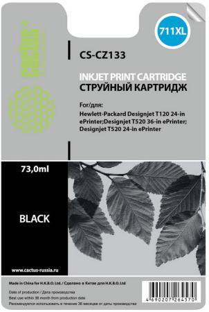 Картридж струйный Cactus CS-CZ133 №711 XL черный для HP DJ T120/T520 (73мл) картридж cactus cs ch565a 82 для hp dj 510 510 черный