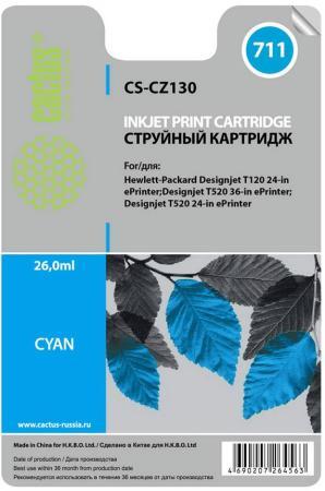 Фото - Картридж струйный Cactus CS-CZ130 №711 голубой для HP DJ T120/T520 (26мл) подставка 24in stand for designjet t120 t520 b3q35a