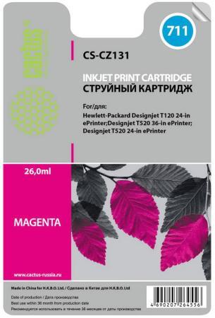 Картридж струйный Cactus CS-CZ131 №711 пурпурный для HP DJ T120/T520 (26мл) спот velante 711 107 05