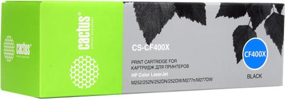 Картридж Cactus CS-CF400X для HP Color LaserJet Pro M252dw Color LaserJet Pro M252n Color LaserJet Pro M277 Color LaserJet Pro M277dw Color LaserJet m277n Color LaserJet m252 Color LaserJet Pro M274n 2800 Черный картридж hp 201x cf400xd для hp color laserjet pro m252dw m252n m274n m277dw m277n черный 2800стр