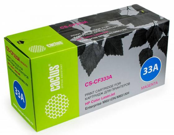 Тонер Картридж Cactus CS-CF333A пурпурный для HP CLJ M651dn/M651n/M651xh (15000стр.)