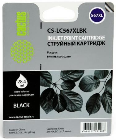 Фото - Картридж струйный Cactus CS-LC567XLBK черный для Brother MFC-J2510 мфу струйный brother mfc j3930dw a3 цветной струйный черный [mfcj3930dwr1]