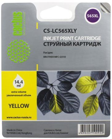 Картридж струйный Cactus CS-LC565XLY желтый для Brother MFC-J2510 (14.4мл) картридж brother lc565xly yellow для mfc j2510 mfc j2310 mfc j3720 mfc j3520
