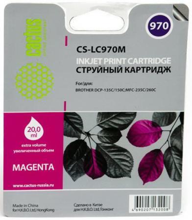 Фото - Картридж струйный Cactus CS-LC970M пурпурный для Brother MFC-260c/235c/DCP-150c/135c (20мл) пропофол липуро эмульсия для инъекций 1% 20мл 5 ампулы