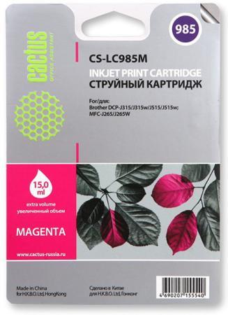 Картридж струйный Cactus CS-LC985M пурпурный для Brother DCPJ315W/DCPJ515W/MFCJ265W (15мл) картридж струйный brother lc985m