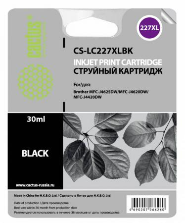 Картридж струйный Cactus CS-LC227XLBK черный для Brother DCP-J4120DW/MFC-J4420DW/J4620DW (1200стр.) cactus cs i bt5000y yellow чернила для brother dcp t300 dcp t500w dcp t700w mfc t800w