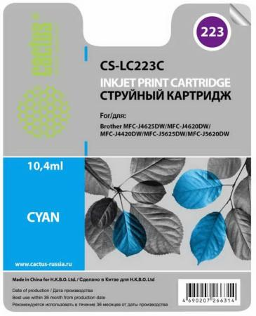 Картридж струйный Cactus CS-LC223C голубой для Brother DCP-J4120DW/MFC-J4420DW/J4620DW (550стр.) cactus cs i bt5000y yellow чернила для brother dcp t300 dcp t500w dcp t700w mfc t800w