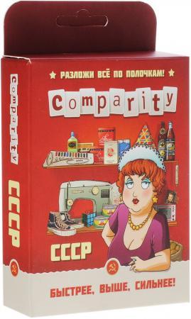 Настольная игра логическая Magellan Comparity СССР MAG01830