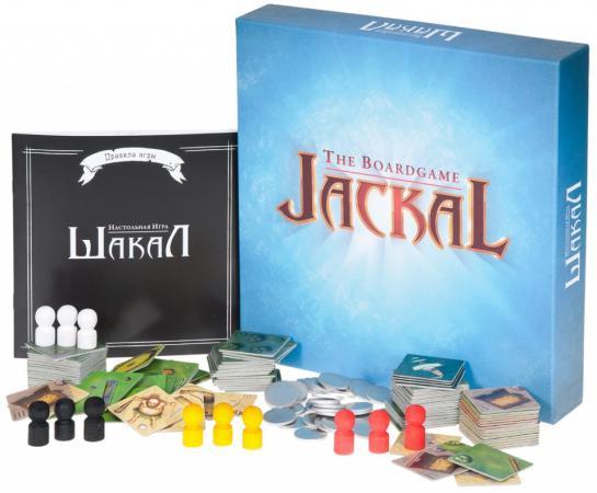 Настольная игра семейная Magellan Шакал MAG00011 настольная игра magellan крысары сточных вод mag05806