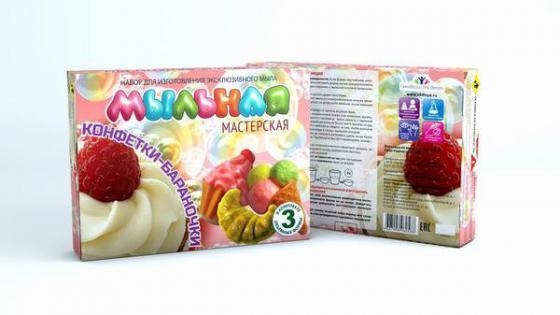 Набор для изготовления мыла Инновации для детей Мыльная Мастерская: Конфетки-Бараночки от 7 лет 745 набор инновации для детей мастерская космос ароматизированные