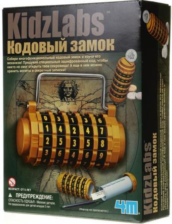 Набор для творчества 4m Кодовый замок от 5 лет 00-03362 набор для творчества 4m фигурки из формочки динозавры от 5 лет 00 03514
