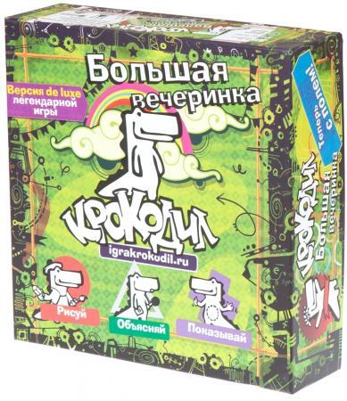 Настольная игра для вечеринки Magellan Крокодил Большая вечеринка MAG00996 magellan magellan настольная игра день вождей