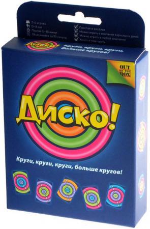 Настольная игра для вечеринки Magellan Диско MAG02974 mag 200 в киеве