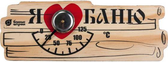"""Термометр для бани и сауны Банные штучки 18042 """"Я люблю баню"""" цена"""