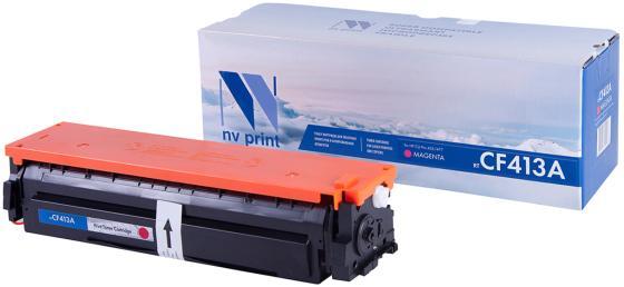 Картридж NV-Print CF413A для HP Laser Jet Pro M477fdn/M477fdw/M477fnw/M452dn/M452nw пурпурный 2300стр картридж nv print cf413a magenta для hp laserjet color pro m377dw m452nw m452dn m477fdn m477fdw m477fnw