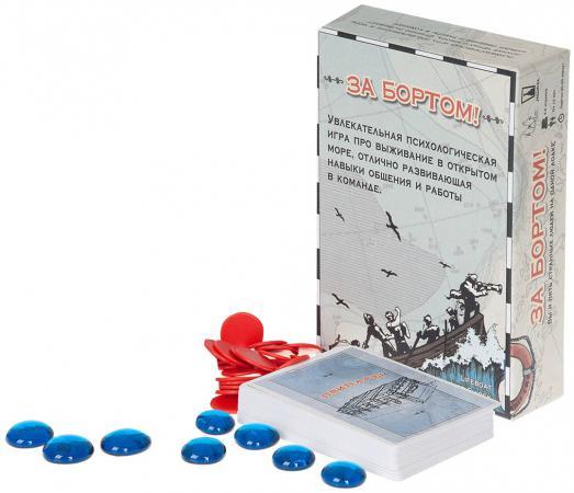Настольная игра семейная Magellan За бортом (Life boat) MAG00012 magellan magellan настольная игра ответь за 5 секунд