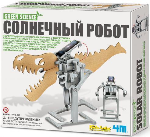 Игровой набор 4M Солнечный робот 00-03294 4m управляемый робот кладоискатель