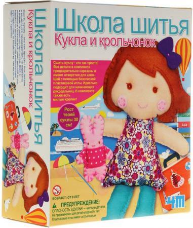 Набор для шитья 4M Кукла и крольчонок 00-02765 насос espa aspri 25 4m