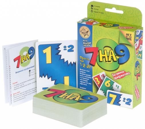 Настольная игра семейная Magellan 7 на 9 MAG00384 magellan настольная игра 7 на 9