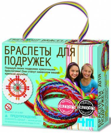 Набор для плетения 4M Браслеты для подружек 00-04640