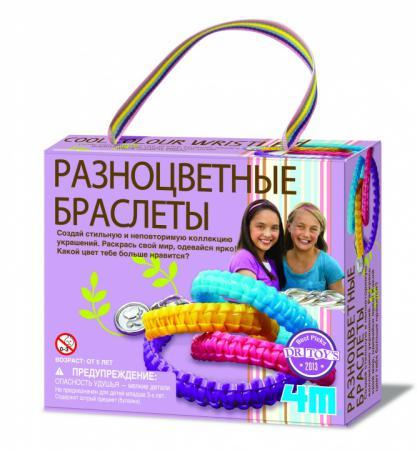 Набор для создания браслетов 4M Разных цветов 00-04643 насос espa aspri 25 4m