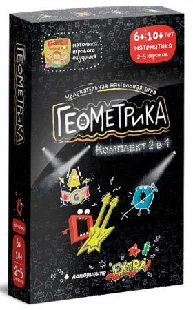 Настольная игра развивающая БАНДА УМНИКОВ Геометрика комплект 2 в 1 УМ056 банда умников развивающая настольная игра делиссимо