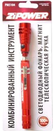 Подарочный набор ZIPOWER PM 5104