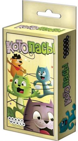 Настольная игра семейная Hobby World Котопасы 1172 hobby world hobby world настольная игра котопасы