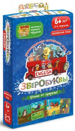 Настольная игра развивающая Банда Умников Зверобуквы English УМ043 банда умников развивающая настольная игра делиссимо